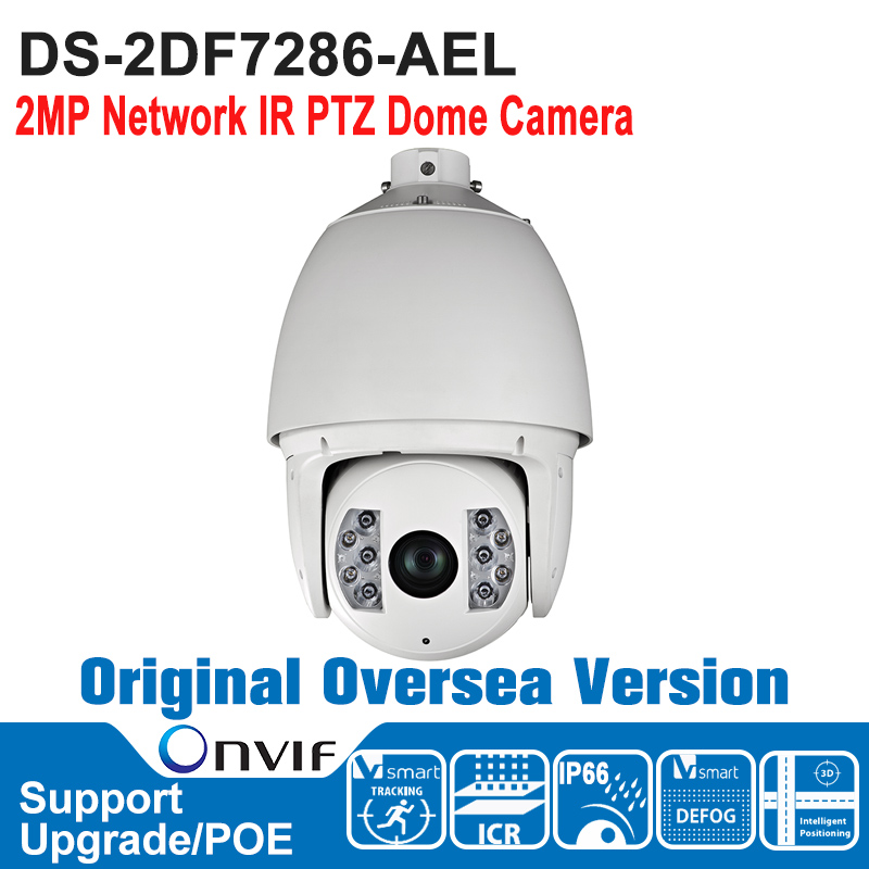DS-2DF7286-AEL Hik PTZ Camera 2MP 1080P 2MP Network IR PTZ Dome Camera Speed Dome Camera High-PoE IP66 Dome Camera Outdoor ds 2df7274 ael hik ptz camera 1 3mp network ir ptz dome camera speed dome camera outdoor high poe ip66 h 264 mjpeg mpe