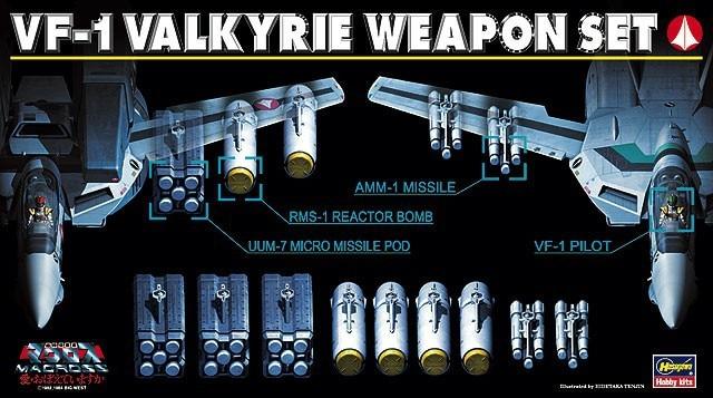 VF-1 Valkyrie Weapon Set Plastic model japan import Hasegawa Macross 1//72