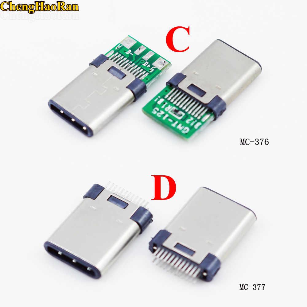ChengHaoRan DIY OTG USB-3.1 เชื่อมชายแจ็คปลั๊ก USB 3.1 ประเภท C ขั้วต่อ PCB Board ปลั๊กข้อมูลสายเทอร์มินัลสำหรับ Android