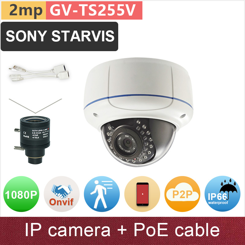 SONY STARVIS#PoE cable + IP camera 1080P HD 2mp CCTV camera outdoor dome starlight video surveillance camera GANVIS GV-TS255V pk new control relay cad series cad32 cad32ndc cad 32ndc 60v dc