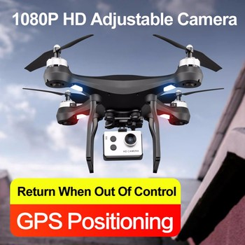 All new S2 Drone GPS Quadrocopter With Camera Hd 5G Remote Control Helicopter Wifi Foldable Mini Selfie Drone Selfie quadcopter