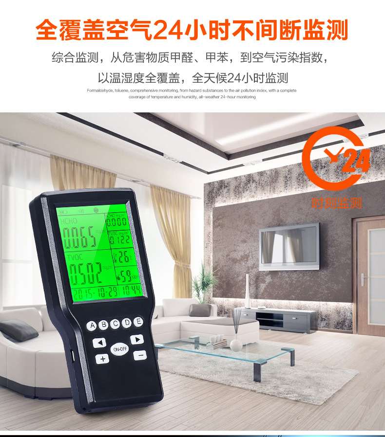 Indoor air quality monitor formaldehyde HCHO benzene humidity temperature TVOC meter detecter  5 in 1 Gas Tester az 7788 desktop co2 temperature humidity monitor data logger air quality detector
