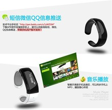 Cheapest Smart Bluetooth Bracelet Watch Bluetooth 4.0 Pedometer Remote Camera Notification Functions, Multi Languages
