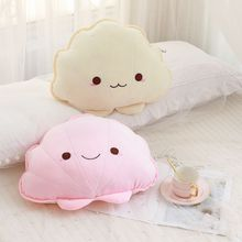 New 1PC 45*38cm Colorful Shell Plush Pillow & Stuffed Comfortable Toy Sofa Bed Decoration Kawaii Sea Theme Soft