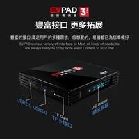 EVPAD3MAX tv box smart box evpad 3MAX android приставки tv box Bluetooth4.0 3g Оперативная память 32G Встроенная память 6 K Китайский Гонконг Малайзии Тайвань США