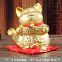Lucky Cat Ornaments Large Piggy Opened Japanese Arts And Crafts Ceramic Gifts Gold Plating Lucky Cat
