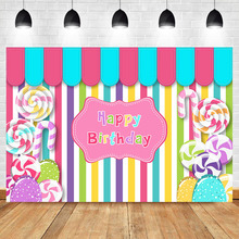 цена Candy Girl Birthday Backdrop Candy Shop Colorful Stripes Birthday Banner for Girl Dessert Table Patisserie Photo Background онлайн в 2017 году