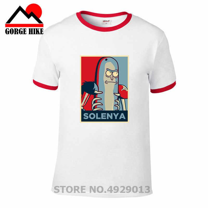 Parody Ricka y Morty camiseta Pickle man Camiseta de manga corta personalizado divertido rick morty impresión Super hombres pickle rick anime camiseta