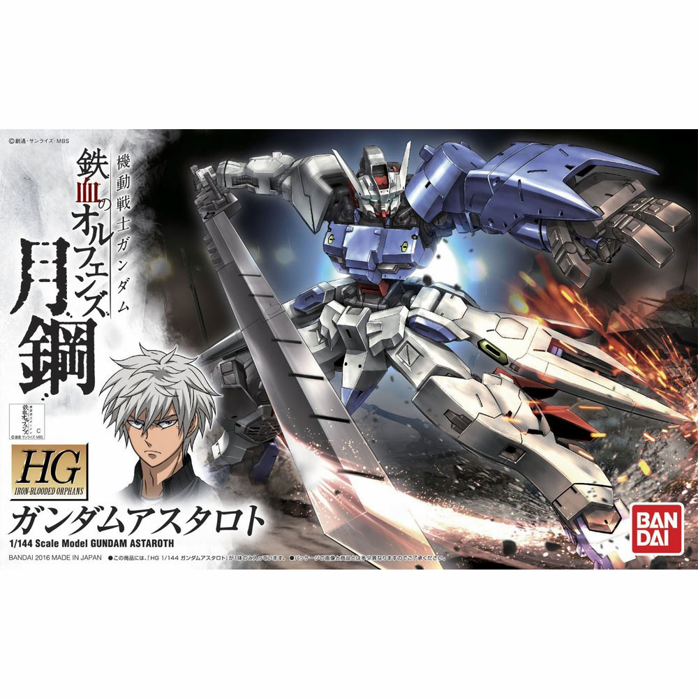 1PCS Bandai Gundam HG I-BO ASW-G-29 HG Iron-Blooded Orphans 019 1/144 Gundam Astaroth Mobile Suit Assembly Model Kits lbx toys new long straight capless synthetic hair cosplay wig 20 inches