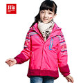 outer jacket +inside coat winter girls jackets kids coats extreme warm kids parka double layer girls clothing