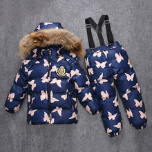 -30 degree winter children clothing sets duck down padded real raccoon fur down jacket+jumpsuit pants thickening boys ski suits