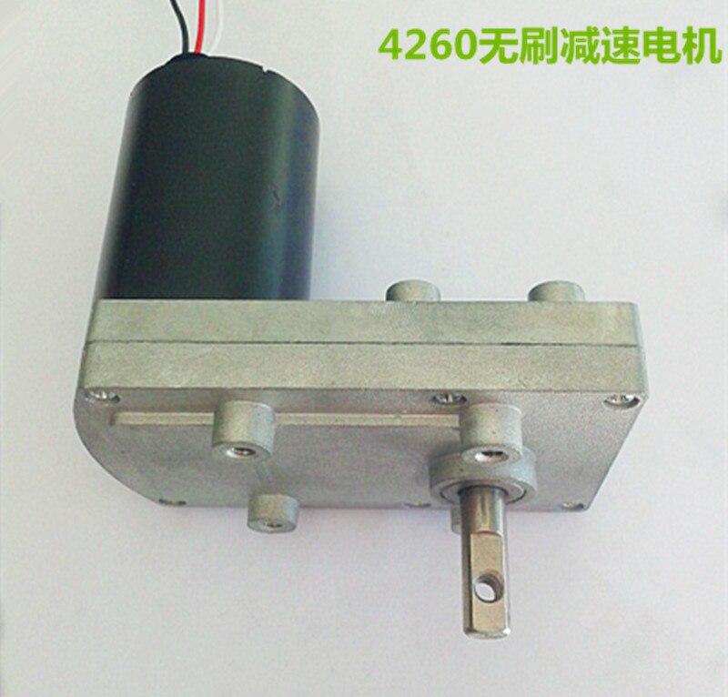 4260 Brushless motor / low noise / high torque / brushless DC gear motor / built-in drive 24V 28W