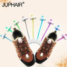 JUP8 Pair Locking Multi-color Shoelaces White Buckle Lazy Shoelace Sneaker Elastic Adult Children Safe Elastic Shoe Lace Cordone