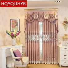 2016 New hot European luxury villa pink decorative full shade embroidered floor curtains for the living room bedroom flat window