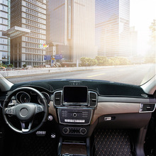 Per Rivestimenti interni Per Mercedes Benz GLE W166 GLE C292 coupe classe GLS W166 classe Evitare la luce accessori mat