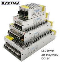 DC 12V LED strip driver Power Adapter 1A 2A 3A 5A 10A 20A 30A Switch Power Supply AC110V-220V 24V Transformer Power 60W 78W 120W