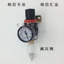 Máquina de Corte Plasma de Gás Válvula Redutora de Pressão Barómetro Acessórios de Soldagem e Corte