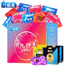 48pcs/pack Mingliu condom sex erotic 4 series dots pleasure nautural latex condoms for men Contraception lubricating condones