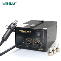 YIHUA 850 3 Nozzles Hot Air Soldering Station SMD Rework Station Lead Free With Heat Gun