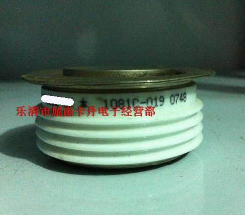 1081C-019  100%New and original,  90 days warranty Professional module supply, welcomed the consultation1081C-019  100%New and original,  90 days warranty Professional module supply, welcomed the consultation