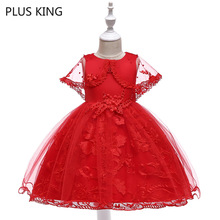 Fashion Girls Dress with Cape Sleeveless Ball Gown for 4 To 10 Years Old Flower Girl Gift Red Pink White 5 Colors fancy pink flower girl dress with appliques half sleeves knee length a line gown with ribbon bows for christmas 0 12 years old