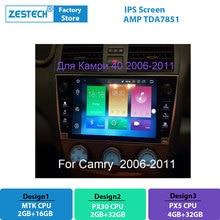 Android 2 din автомобильное радио, DVD, GPS плеер для Toyota Camry 40 2007 2008 2009 автомобильное радио стереосистема Аудио мультимедиа для camry 40