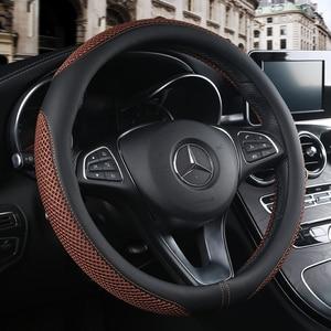 Image 4 - 車のステアリングホイールカバーノンスリップ換気 pu レザーユニバーサルほとんどの車のスタイリング車のハンドルカバー