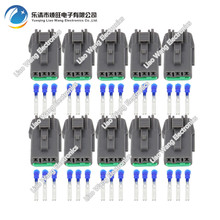 10PCS 3pin jacket 1.5 Series car equipped with connectors connector terminals DJ7033C-1.5-21