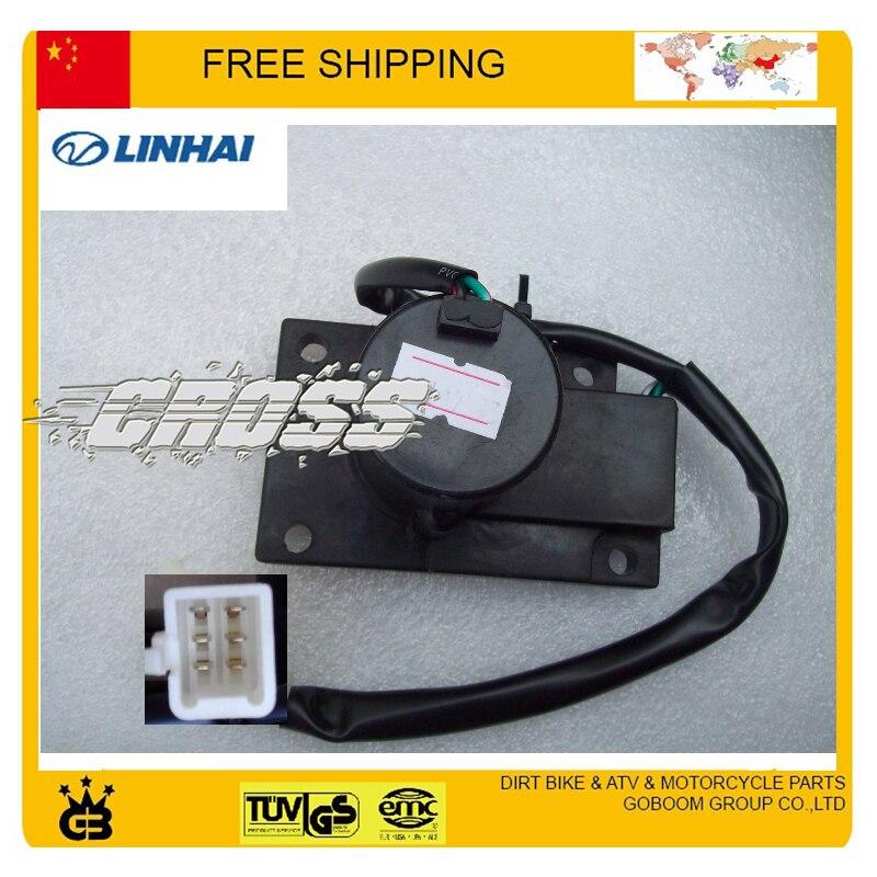 Linhai ATV UTV QUAD accessories LH260 LH300 260cc 300cc 2 4 to 4 4 switcher shifter