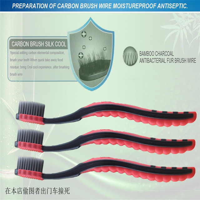 Bamboo charcoal toothbrush to halitosis oral whitening teeth whitening fur adults mouth clean s111