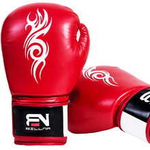 Boxing Gloves Training Gloves PU Leather For MMA Workout Fitness Exercise