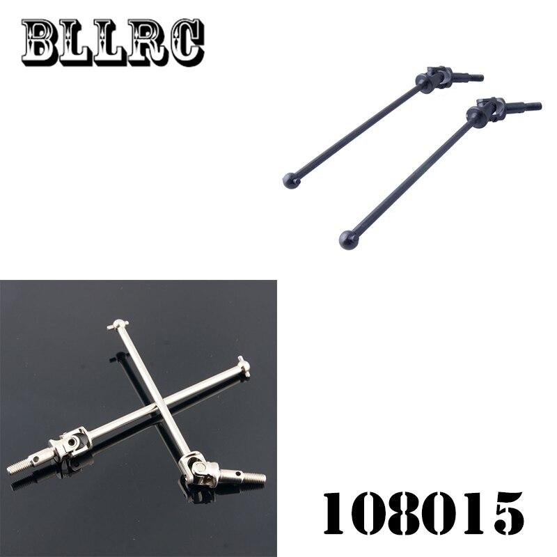 HSP S108015 unlimited Large aluminum alloy steel universal shaft CVD dog bone