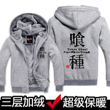 Anime Tokyo ghoul hoodie cosplay Luminous Coat Men's Clothing Fall /Winter Fashion Men Hoody Sweatshirt