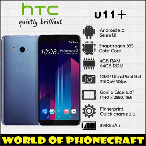 EU Version HTC U11 4G LTE Mobile Phone 2160P Snapdragon 835
