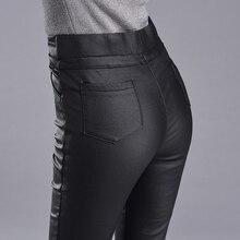 Neue Herbst Winter Frauen Hohe Taille PU Leder Hosen Marke Mode Streetwear Stretch Leggings Dünne Hosen Weibliche Beiläufige Kurze Hose