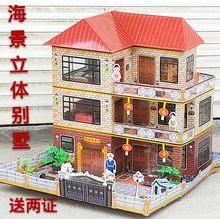 Grande Casa De Papel, Papel-amarrado Villa, Ocidentalizado Casa Bens de Sacrifício, qingming Festival Qingming Burn-free Montagem