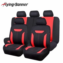 2017 New Breathable Mesh Cloth Car Seat Cover Universal Fit Seat Covers Auto Accessories Car-Styling Red/Blue Seat Cushion
