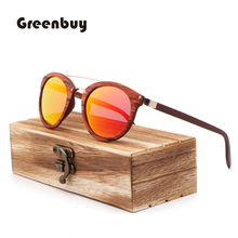 Best selling natural environmental protection bamboo mens sunglasses retro female engraving LOGO