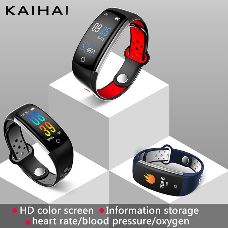 KAIHAI H5 pulsera inteligente fitness tracker IP68 impermeable almacenamiento de información página encender pulsera sreen rechazo de llamada reloj