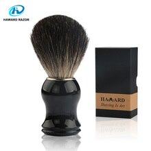 HAWARDRAZOR для мужчин 100% из Натурального Волоса барсука кисточки для бритья, черный пластик ручка, классический традиционный бритья
