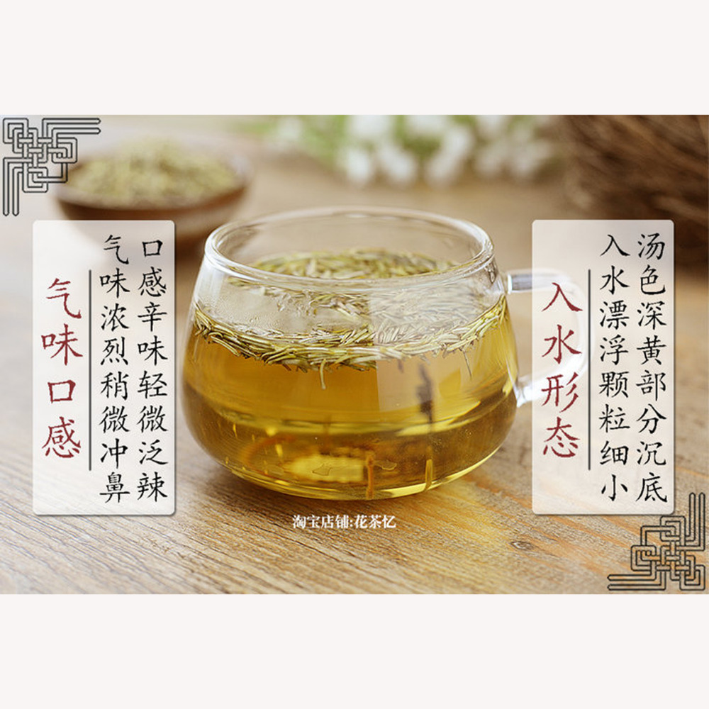 Chinese herbal insomnia tea - Rosemary Hot Water Treat Insomnia Headaches Indigestion 25g Pack Chinese Medicine Herb Foot Bath Powder Massage Salt 71 25839 In Feet From Beauty