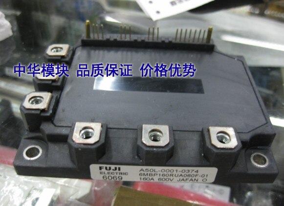 6 mbp160rua060f - 01 selling inventory module sale