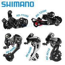 4ff5c082e91 Shimano Bicycle Rear Derailleur 6/7/8/9 Speed 18 21 24 27 Speed TY300 TZ500  M310 ACERE series M360 M390 MTB/Folding Bicycle Part