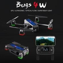 MJX B4W Drone GPS fırçasız 5G WIFI FPV 2K HD kamera Anti shake 1.6km kontrol mesafesi ultrasonik katlanabilir RC dört pervaneli helikopter Drone &