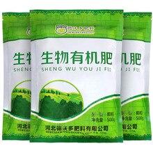 500 граммов/мешок микробное органическое удобрение в горшке естественное общее удобрение гранулированное комбинированное удобрение