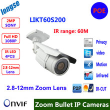 weatherproof outdoor 2MP varifocal Network  CCTV IP Camera POE, Onvif, 2.8-12mm lens,60m IR distance,dual filter,IR cut