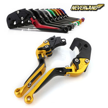For Suzuki GSXR 1000 GSXR1000 2007 2008 Adjustable CNC Motorcycle Folding Extendable Brake Clutch Levers extendable folding brake clutch lever for suzuki gsxr 600 750 06 10 gsx 1000 r 05 06 cnc adjustable new