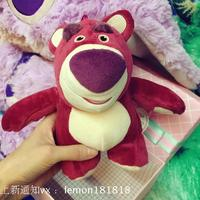 Disny Toy Story 3 Lotso Strawberry Bear Plush Toy Doll Gift Collection