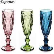 150ml Vintage Creative Red Wine Cup 3 PCS Engraving Wine Cup Home Juice Cups Drinking Champagne Glasses Green Blue Transparent