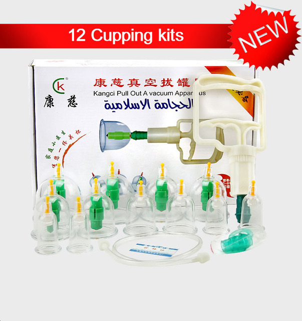 2015 hot sale good quality 12 piece chinese vacuum cupping kit kangci brand hijama cupping set suction cupping massage best gift